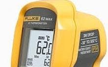 Fluke Termometro ad infrarossi -30° a +500°C