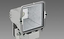 Disano Proiettore Punto 1130  Led 25W 3000lm 4000°K Grafite IP65