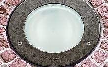 Plafoniere Da Incasso Disano : Disano [53050600] lampada segnapasso a schermo filo terreno