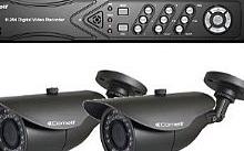 Comelit Kit Tvcc - kit videosorveglianza 4 canali