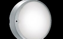 Lombardo Airy to 300 10 LED 1200lm 4000K bianco