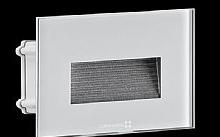 Lombardo Stile next 503 6 LED 310lm 4000K asimmetrico