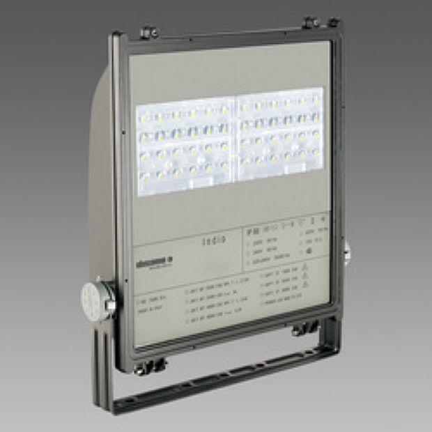 Apparecchi LED Disano 41382200