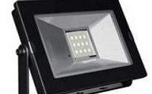 Osram Proiettore Led Prevaled floodlight 11W 800 lm 3000°K  IP65 nero