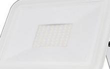 Arteleta Proiettore Led 20W Bianco Caldo 2700°K