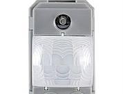 Perry Electric Rilevatore di movimento serie civili ad incasso bianco IP40