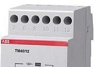 ABB Trasformatore per campanelli 4-8-12V 40VA