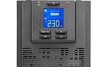 Schneider Electric Easy-UPS SRVS 2 kVA