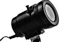 Wimex ProiettoLED BIG RGB