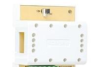 Comelit Rele' per usi generali 12-24VDC-AC