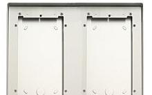 Comelit Custodia antipioggia in alluminio anodizzato 4 moduli verticali