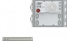 Bticino Kit audio condominio con modulo audio Sfera e alimentatore 360002