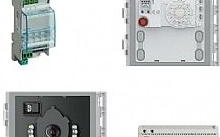 Bticino Kit videocitofono condominio audio e telecamera 360000