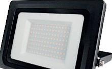Arteleta Proiettore Change 10W 1100lm 3.000° - 4.000° - 5.700° K