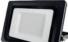 Arteleta Proiettore Change 30W 3300lm 3.000° - 4.000° - 5.700° K