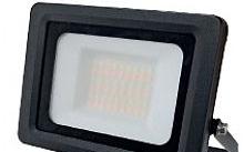 Arteleta Proiettore Change con rilevatore di presenza 10W 1100lm