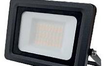 Arteleta Proiettore Change con rilevatore di presenza 20W 2200lm