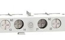 Lovato Contatto ausiliario aggancio frontale  per salvamotori serie SM1P