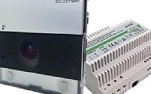 Comelit Kit base impianto video ultra SIMPLEBUS2