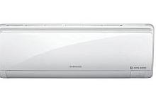 Samsung Unita' interna condizionatore fisso inverter 18.000 Btu/h