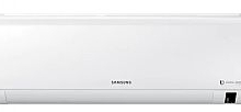 Samsung Unità interna multi/monosplit bianco 12000